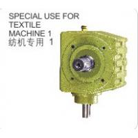 Quality Cast Iron Shell Worm Reduction Gear Special Use for Textile Machine Made in China for sale