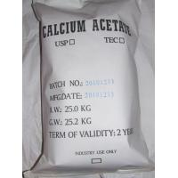 China Calcium Acetate Anhydrous on sale