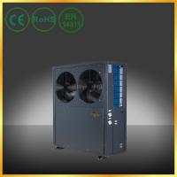 Quality Energy Saving EVI Air Source Heat Pump 7.4KW Hot Water 380V 50HZ for sale