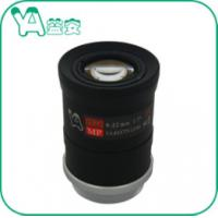 Quality 9-22Mm Focal Length CS Mount LensFixed IRIS F1.4 For CCTV Security Camera for sale