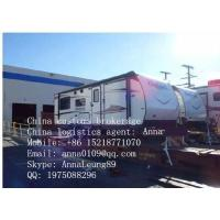Quality Customs clearance & logistics agency for recpereational vehicle / touring car / caravan. for sale