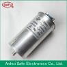Buy cheap Ac run capacitor from wholesalers
