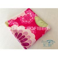 Quality Washing Lint Free Printed Microfiber Cloth For Cleaning , Microfiber Terry Cloth for sale
