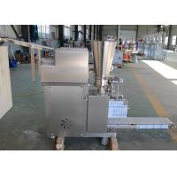 Quality Small Tabletop Manual Dumpling Machine For Home Use 2200W JZ-200 for sale
