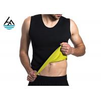 Quality Soft Thin Neoprene Slimming Suits Waist Training Slimming Sweat Vest For Men for sale