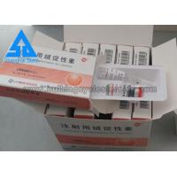 Quality HCG Growth Hormone Peptides Human Chorionic Gonadotropin Weight Loss for sale