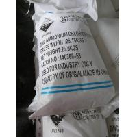Quality Ammonium Chloride for sale