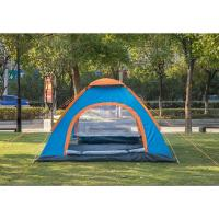 Quality 3 to 4 Person Single Layer 2 Doors Camping Tent Easy Set Up Camping Tent(HT6053) for sale