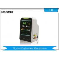 Quality Portable Type 7 Inch Display 90VA Multi Parameter Monitoring System for sale