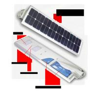 Quality 25W Solar LED Integrad, Smart Solar LED Street Lighting, All in one solar led street light for sale