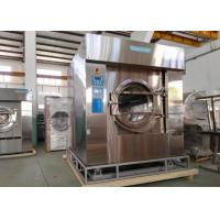 Quality Large Capacity Commercial Dry Cleaning Machine , Laundry And Dry Cleaning Equipment for sale