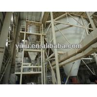 Buy High Speed Spray Drying Machine / Spray Dryer Plant For Thermo - Sensitive Material at wholesale prices