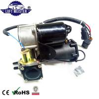 Quality Air shock pump for Range Rover Sport Air Suspension Compressor for sale