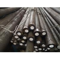 Quality Hot Rolled Carbon Steel Round Bar S50C S45C SAE1050 SAE1045 For Machinery for sale