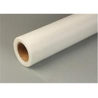 Quality Corrosion Resistance Mesh Mosquito Screen With High Strength Eco Friendly for sale