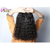 Quality 100% Human Hair Without Synthetic Brazilian Italian Curl Hair 12 - 26 Inches #1b for sale