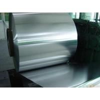 Quality Austenitic / Ferritic Stainless Steel Cold Rolled For Washing Machine Drum for sale