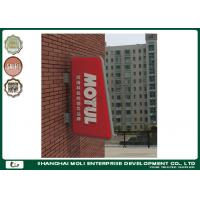 Quality Advertising Light Box display , acrylic led light box outdoor sign painting or vinyl for sale