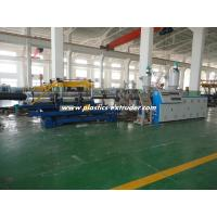 Quality DWC HDPE Pipe Extruder Machine / Doble Wall Corrugated Drain Pipe Machine for sale
