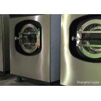 China Fully Auto Front Load Industrial Clothes Washing Machine For Laundry Plant on sale
