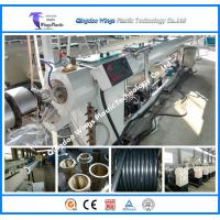 Quality PE PP PPR Pipe Extrusion Line HDPE PPR Pipe Making Machine Extruder for sale