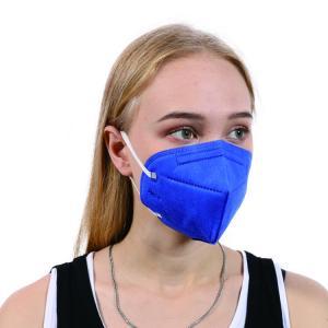 Quality Dust mask FFP3, FFP2 face mask, Dust Mask with Valve,FFP3 face mask, anti coronavirus,anti dust, for sale