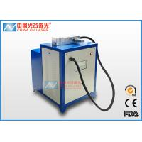 China OV Q100 Laser Rust Removal Machine For Electronics Cleaning on sale