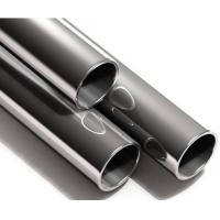 Quality Alloy Steel Pipe for sale