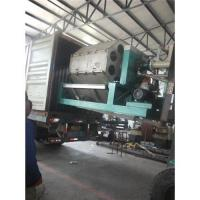 Quality Roller pulp moulding  egg tray machine for sale