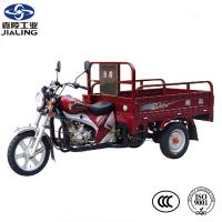 Quality 2015 hot sale China Jialing three wheel motorcycle of Feichi for sale