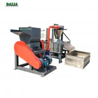 Quality Copper Separator Machine For Recycling Scrap Copper Wires for sale