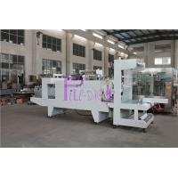 Buy cheap Carbonated Soft Drink Shrink Packing Machine For Carton Box Shrinking from wholesalers