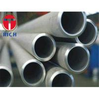 Quality 12000mm Duplex Stainless Seamless Steel Tubes ASTM A789 TS16949 Approval for sale