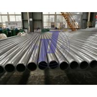 Quality EN10305-1 E235 E355 Seamless Cold Drawn Precision Steel Tubes For Hydraulic Line for sale