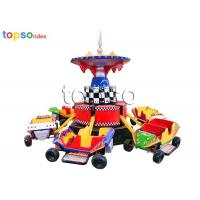 Quality Crazy Dancing Car Amusement Park Ride 24 Seat Crazy Flying Car For Fun for sale