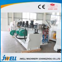 Buy cheap Jwell Plastic CPVC/UPVC/HDPE/MPP/PPR water drainage gas supply water supply pipe from wholesalers