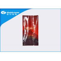 China Easy To Tear Incision Aluminium Foil Black Tea Bag Sachet 3 Gram Or 6 Gram on sale