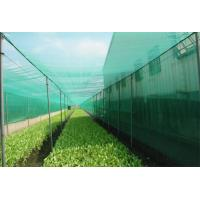 Quality Customized Insect Mesh Netting In Seedling - Raising Process 48% Porosity for sale