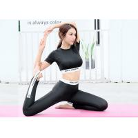 Quality Quick Dry Sportswear Tracksuit , Summer Fitness Active Gym Suit For Ladies for sale