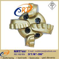 Buy cheap 4 blades oil well drilling diamond matrix body PDC bit with API certificate from wholesalers