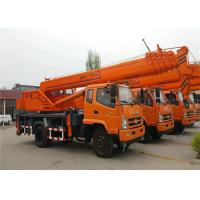 Quality 6 -8 Ton Hydraulic Truck Mounted Crane With 4 OutriggerTelescopic Boom 26M - 30M for sale