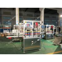 China PP PET Automatic Bottle Neck Cutting Machine Pesticide Cutting Trimming on sale