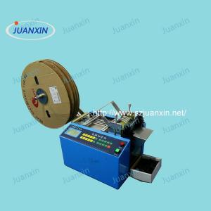 China Automatic Nickel Strip Cutting Machine on sale