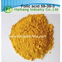 Buy Folic acid Vitamin B9 HPLC 97.0%min bulk use for dietary supplements at wholesale prices