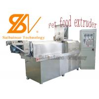 Quality Low Noise Stainless Steel 380kw 3t/H Pet Food Extruder for sale