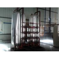 Quality Cryogenic Air Separation Plant Of Oxygen Manufacturing Plant With Skid Mount Type for sale