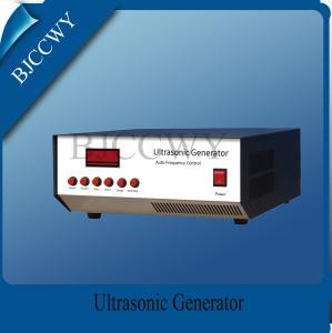 Ultrasonic Atomizing Digital Ultrasonic Generator