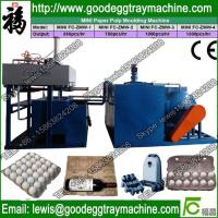 China paper pulp egg tray machine on sale