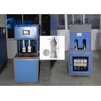Quality Food Stage SS304 Plastic Bottle Manufacturing Equipment Stable Performance for sale