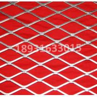 Quality Flatten Expanded metal mesh/Expanded Metal Square Mesh /expanded metal mesh for sale for sale